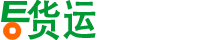 e貨運bbin平台沙巴體育托運市場Logo