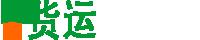 e货运轿车托运市场Logo